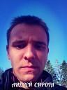 Бабек Мамедрзаев - Разбила сердце мне