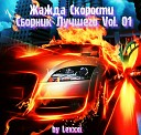 013 Girasole feat Dee Bee - Pandora Original Vocal Giramix