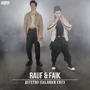 Rauf & Faik x Shnaps & Kolya Funk - Детство (SAlANDIR Radio Version)