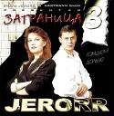 Jerror - Ромашка Белая
