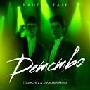 Rauf & Faik - Детство (Tolkachev & Stracher Radio Remix)