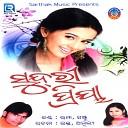 Umakant Barik - Are Guria Re Nachide Tu