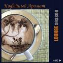 Sergey Sirotin Golden Light Orchestra - Story