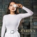 ZARINA - Лампочки