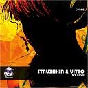 Музыка В Машину 2019 - Struzhkin & Vitto - My Love  (Original Mix)
