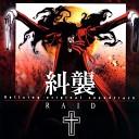 Hellsing Original Soundtrack Vol. 1: RAID