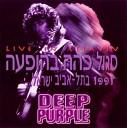DEEP PURPLE - 01 Black Night LLRNR CIT