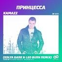 Kamazz - Принцесса (Kolya Dark & Leo Burn Remix)
