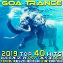 California Sunshine - Alala Extended Mix Stereo Remaster 2018