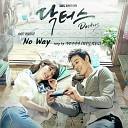 Park Yong In Kwon Soon Il Urban Zakapa - No Way
