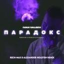IVAN VALEEV - Парадокс (Rich-Max & Alexander Holsten Radio Remix)