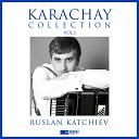 Руслан Катчиев - Карачаевская народная