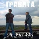 69 РЕГИОН Тверь и область в деле