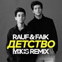 Rauf & Faik - Детство (Mikis Remix) (Topmuzon.net)