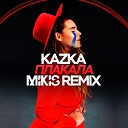 Kazka - Плакала Mikis Remix
