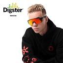 Digster Свежие рэп-хиты