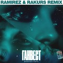 Ганвест - Девочка Ночь Ramirez Rakurs Radio Edit
