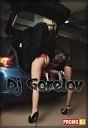 Dj Gorelov - Break the Walls original mix
