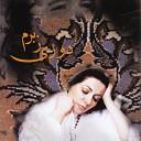Tahereh Salmassi - Gham Angeez