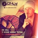 MC Zali - Носом по кокосам (Michel Telo cover)