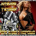 Christina Aguilera - Your Body DJ Kostas DJ Yonce Radio Remix