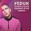 Feduk - Не Верь Слезам (Eugene Star Remix) [Radio Edit.]