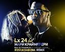 Lx24 feat Мари Краймбрери - Lx24 feat Мари Краймбрери Мы Останемся В Городе Одни Rostik Dabizha Remix
