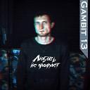 Gambit 13 - Любовь не умирает