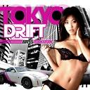Tokyo Drift EP