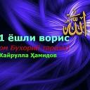 Imom Buxoriy - Abu Abdulloh 9