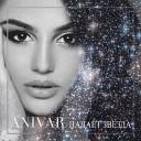 Anivar - Падает Звезда (Sefon.me)