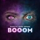 DAVA - BOOM (feat. KARA KROSS) (zaycev.net)