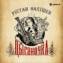 ������ �����, Бабек Мамедрзаев feat. Мурат Гамидов, Èëüÿñ, ������ ��������� - Mix by audio-joiner.com