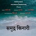 Jyoti Bhande - Samudra Kinari