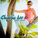 Chingis Lee - Самолет за облака