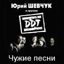 Tribute - Паранойя НЭП