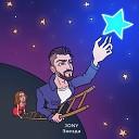 JONY - Звезда t me mu zi ka