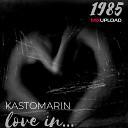 KastomariN - Calling Mars
