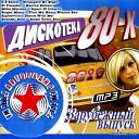 06 Dj Володя NRG Series 7 Русские Хиты 80 90 Х - Руки Вверх 18 Мне Уже
