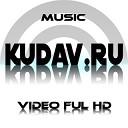 гр Гапцах - Четкая песня