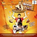 Sonu Kakkar Neha Kakkar - Surmayee www Songs PK