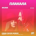 Kazka - Плакала (John Cocos Radio Edit)
