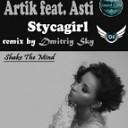Artik & Asti - Сладкий Сон (DJ Pasha Lee & DJ Vitaco RMX)