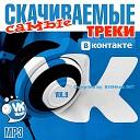 Gayazov$ Brother$  - Кредо (R.M.I.X.Y Remix 2019)