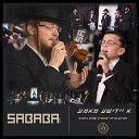 Sababa Band feat - Unknown