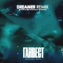 Ганвест - Девочка Ночь Dreamer Radio Remix