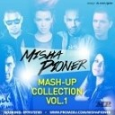Inna - Scream And Hot Misha Pioner Mash Up