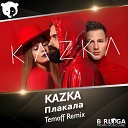 KAZKA - Плакала DJ Temoff Radio Mix