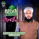 Muhammad Kashif Raza Qadri - Mustafa Se Lagi Ka Maza Agaya