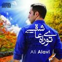 Ali Alavi - Yek Daghigheh